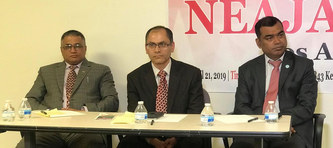नेपाली समुदायको सरोकार बारे छलफल अमेरिकी जनप्रतिनिधिसँग नेजाको अन्तरक्रिया