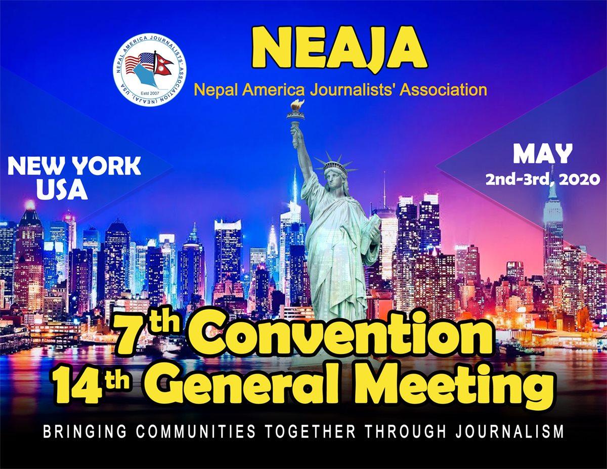 प्रस्तावित नेजा सातौं अधिवेशन